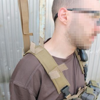 A Small But Tough Chest Rig pántjai