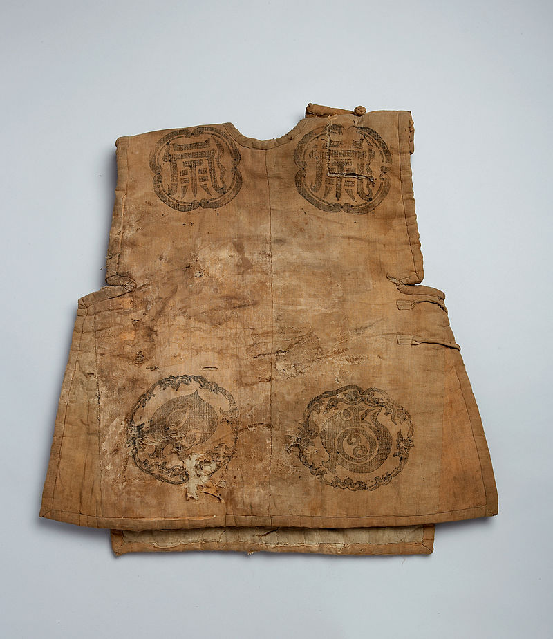 Myeonje baegab - szövetből készült japán golyóálló mellény